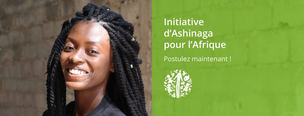 Applications for the 2018 Ashinaga Africa Initiative for Francophone countries are open!