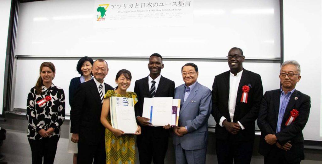 AAI Scholar Wins 2019 Innovation Award at Waseda University