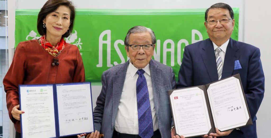 Ashinaga Foundation Partners with Eikei University of Hiroshima and Hiroshima Global Academy