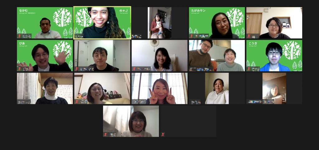 「つながれたこと」が嬉しい~保護者オンライン交流会を開催@あしながレインボーハウス(東京)