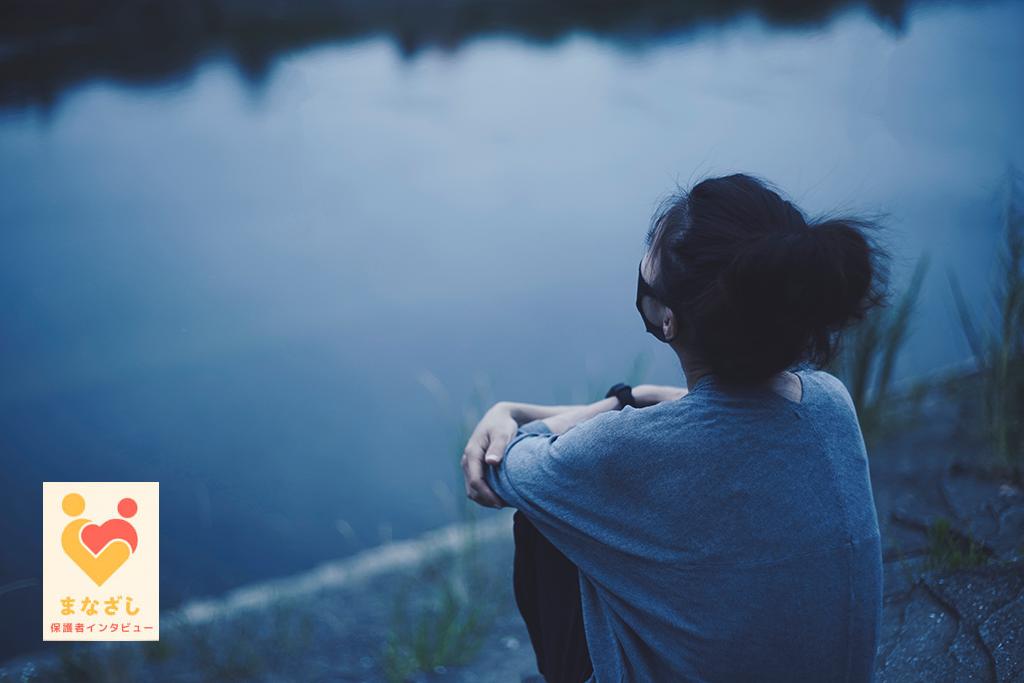 自死遺族 怒りと苦しみの五重奏