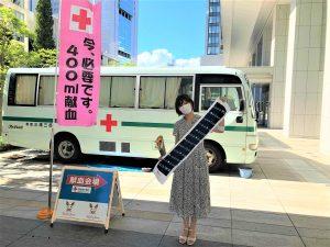「心塾献血プロジェクト」に職員も参加しました