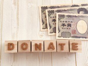 台風被害への寄付はどうしたらいい?寄付先や寄付の方法をご紹介!