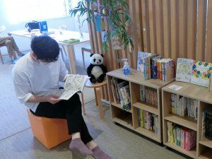 「ブックデー」を仙台レインボーハウスで開催しました