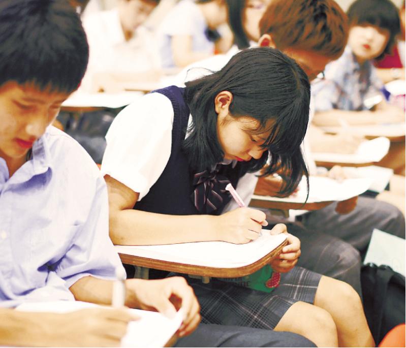 国内遺児の教育支援事業