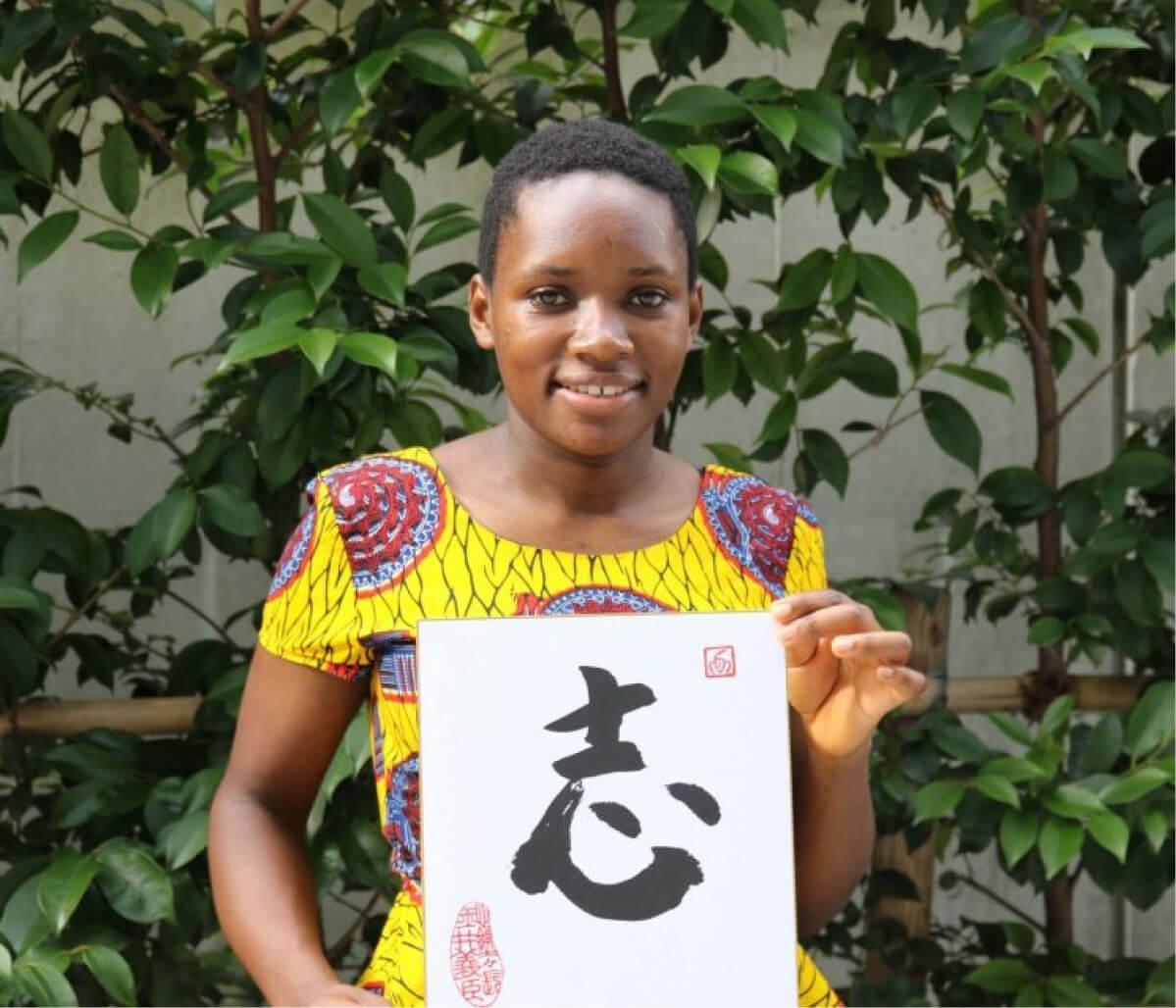 アフリカ遺児の教育支援事業