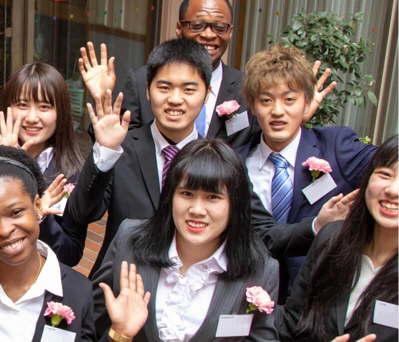 国際学生寮
