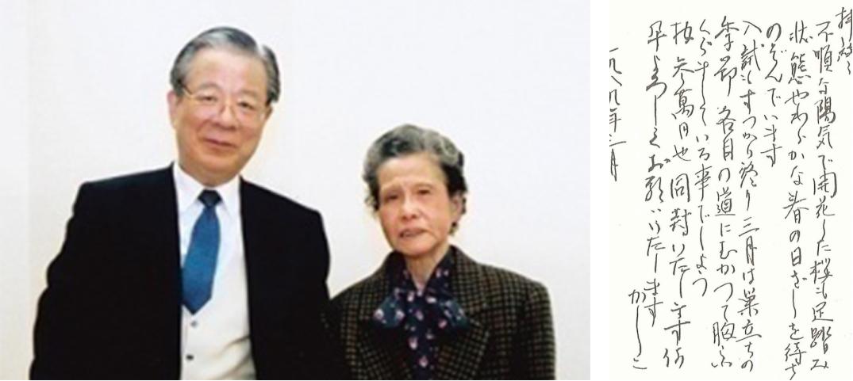 玉井会長と上田さん写真